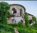Усадебный дом Беров