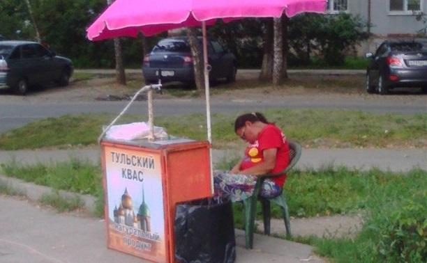 Продавщица кваса