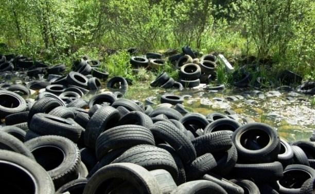 Куда сдать старые шины и как их перерабатывают