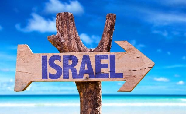 Израиль, Эйлат! 38 000, все включено!