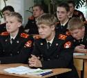 Что вы думаете по поводу возрождения суворовского училища в Туле?