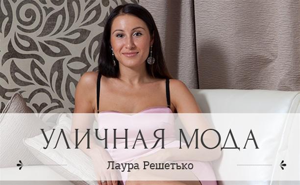 Гардеробная Лауры Решетько