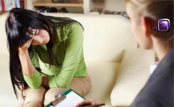 Где получить помощь психолога в Туле бесплатно?