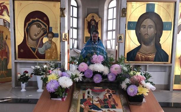 Рождество Пресвятой Богородицы в Свято-Казанском храме города Тулы