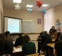 В ТФ РЭУ им. Г.В. Плеханова прошла научно-практическая конференция, посвященная Дню науки
