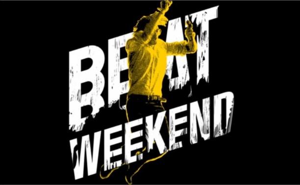 Beat Weekend: Director's cut. Подробнее о фильмах фестиваля.