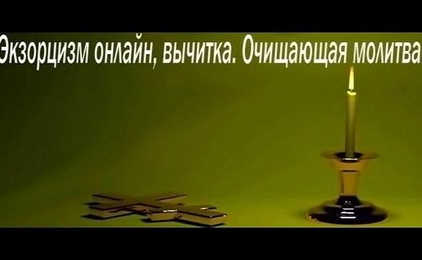 """""""Помощь"""" зла"""
