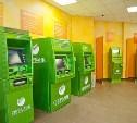 В чем разница между банкоматом и терминалом?