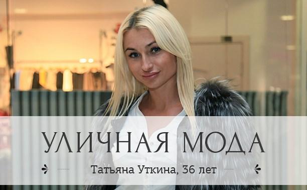 Татьяна Уткина, 36 лет
