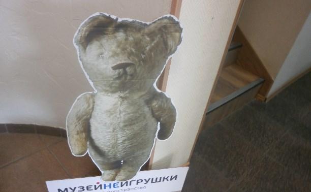 Музей НеИгрушки. Кукольный калейдоскоп. Тула