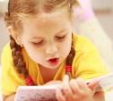 Когда начинать учить ребенка чтению?