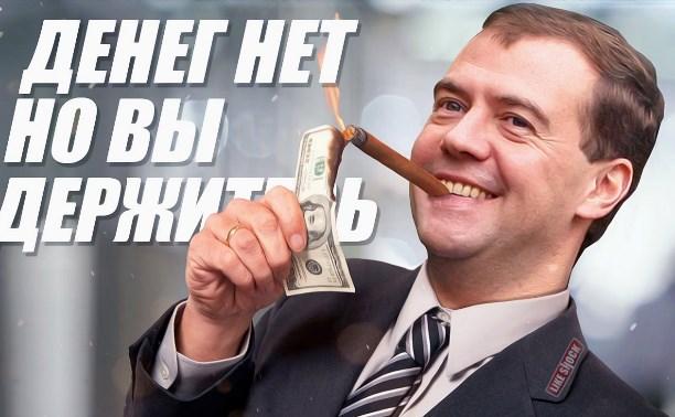 Подскажите про финансы, бухгалтера!!!