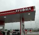 Террорист с «того света»угрожает взорвать автозаправку Лукойл в Щекино 4мая