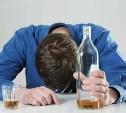 Канадские учёные выявили новую опасность постоянного употребления алкоголя