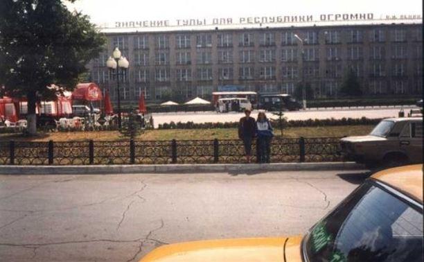 Оружейная Тула и советская власть