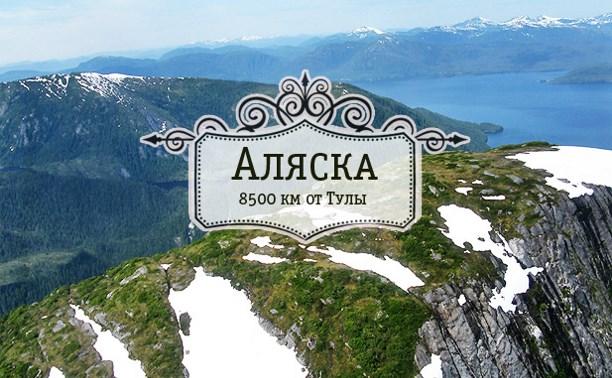 Аляска. Ванкувер и Кетчикан
