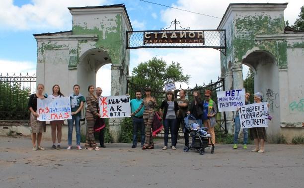 Пикет за горячую воду в Петровском квартале: а было ли дело