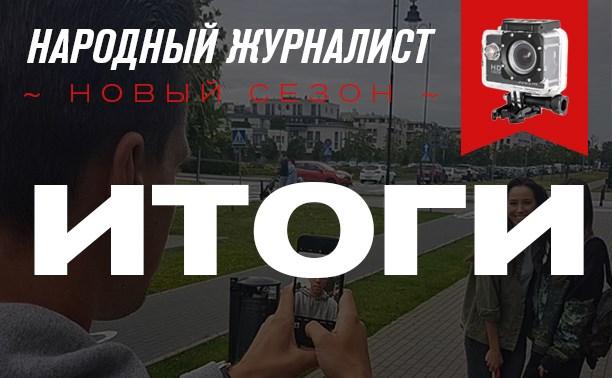 Октябрьский переворот в «Народном журналисте»