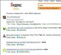 Тульские сутенеры осваивают интернет