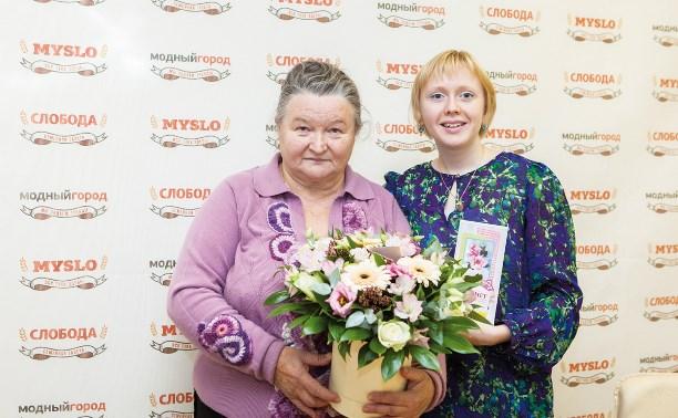 Людмила Викторовна, нам с Вами повезло!