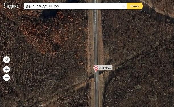 Авария на трассе Крым.