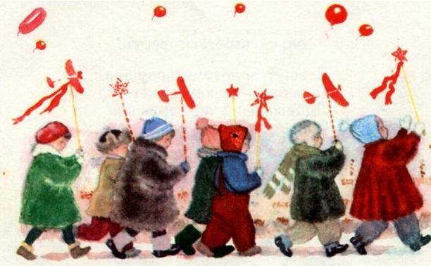Про единство, традиции и праздники
