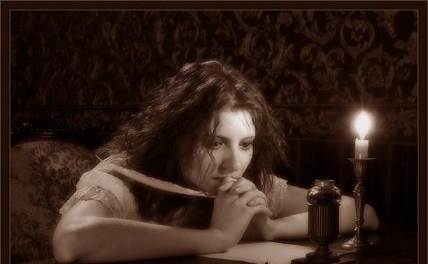 Мои стихи: Писала Женщина стихи...