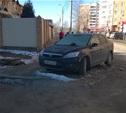 Я паркуюсь, как ...удак – Зеленстрой