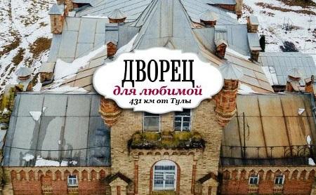 Готический замок в Курской области. Памятник архитектуры, который мы можем скоро потерять
