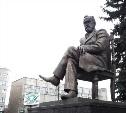 25 октября: родился писатель, который прославил город Т. на всю Россию
