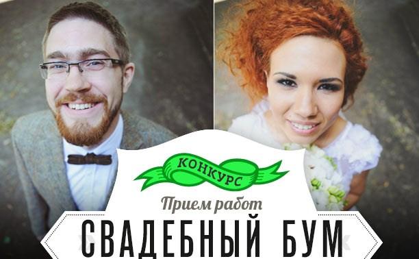 Принимаем свадебные фотки!
