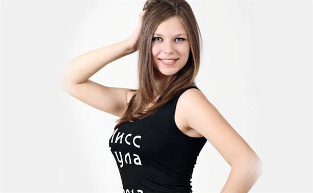 «Мисс Слобода» стала Светлана Горетова