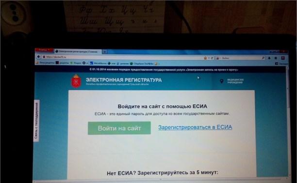 ЕСИА - единый пароль ко всем государственным тайнам!