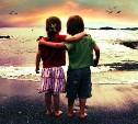 О дружбе.....