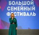 Большой семейный фестиваль в Тульском Кремле