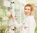 Аптеки «Ригла» и «Будь здоров!»:  Подарки для самых красивых