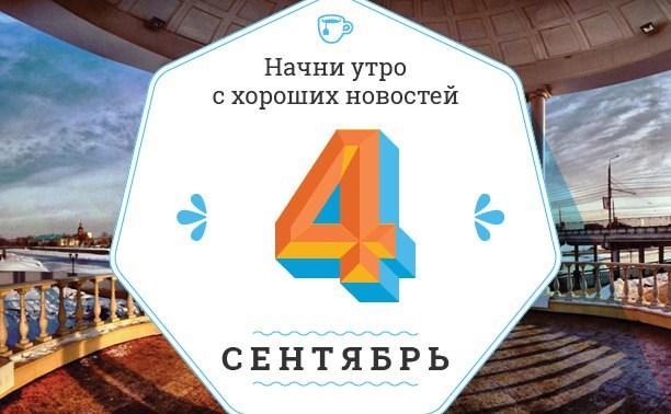 4 сентября: «Человеколось», эссе для Pornhub и Памела Андерсон в России