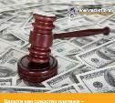 Валюта как средство платежа – позиции высших судов в КонсультантПлюс