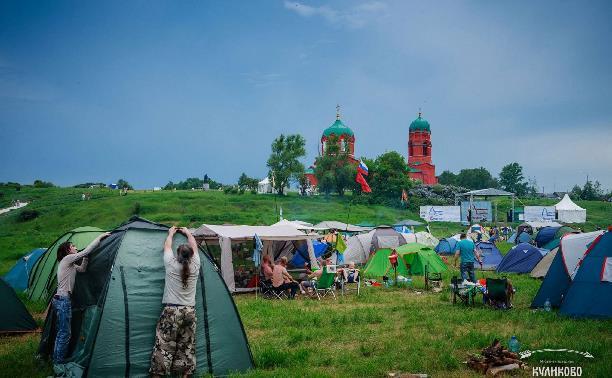 «Нам нужен просто светлый день...»: Михаил Башаков о фестивале авторской песни «Куликово поле»