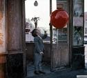Красный шар/Le ballon rouge