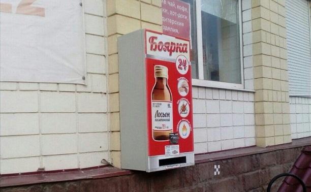 Когда автоматы с боярышником появятся в Туле?