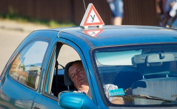 Автоинструктор,НО это не точно !!!