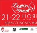 21-22 ноября в Туле пройдет донорская акция от автоклуба Jokers