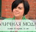 Алёна Шперова, 28 лет