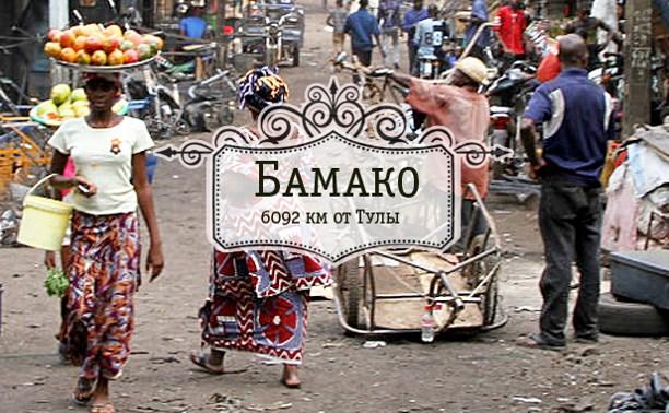 Бамако. Перекрёсток Западной Африки или город трёх крокодилов