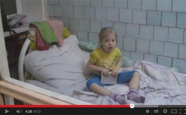 Модернизация здравоохранения в Киреевске