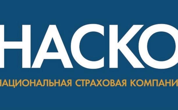 ЦБ РФ лишил лицензии страховую компанию «НАСКО», что делать водителям?
