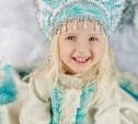 Выбраны лучшие новогодние костюмы