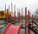 Снова про детские площадки.
