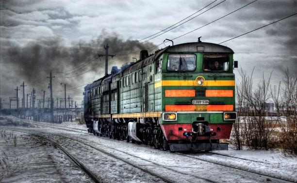 МВД на станции Тула просит помочь